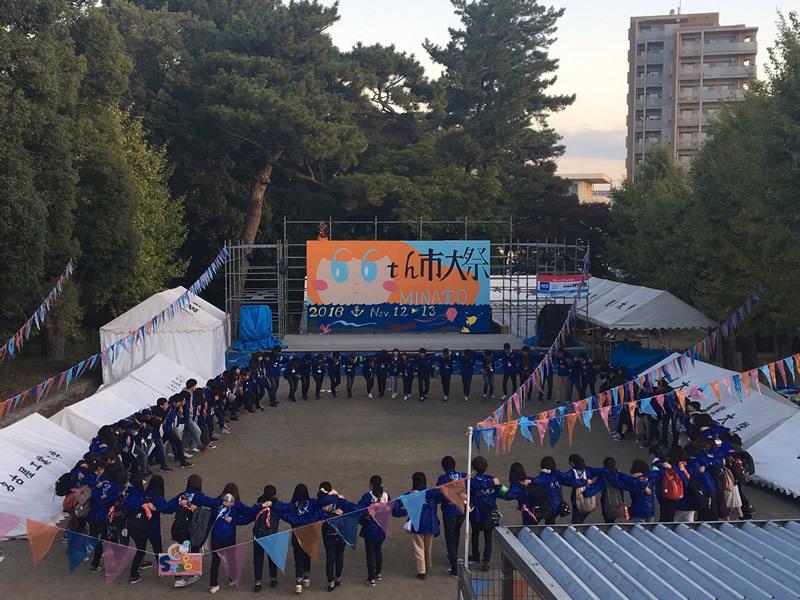 第67回市大祭/名古屋市立大学滝子キャンパス