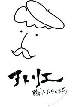 2017芸工祭/神戸芸術工科大学