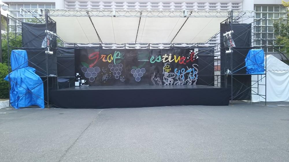 第50回葡萄祭/帝塚山学院大学狭山キャンパス