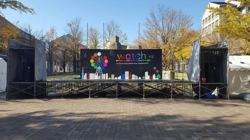 第13回みやこ祭/首都大学東京南大沢キャンパス