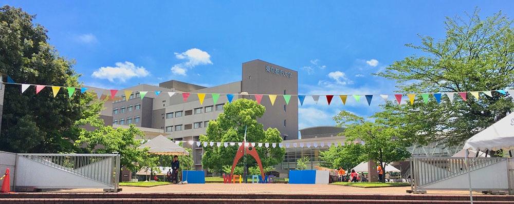 第22回横浜祭/東京都市大学横浜キャンパス